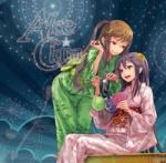 ClariS - DROP/Kimi no Yume wo Miyou
